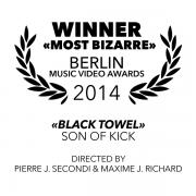 Awards_blackTowel_V03